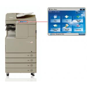 ImageRunner Advance C5255i